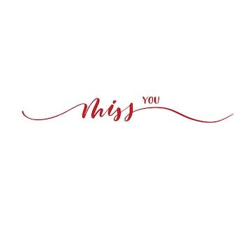 Скучаю по тебе - красная каллиграфическая надпись.