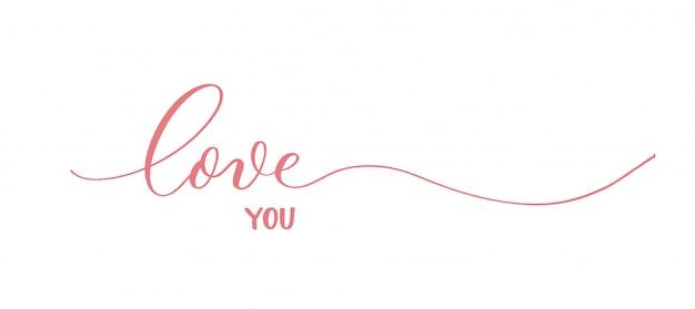 あなたを愛してます