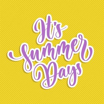 Летние дни - ручная надпись.
