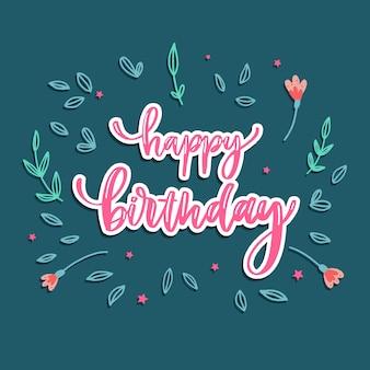 書道とお誕生日おめでとうカード。手描きのモダンなレタリング。