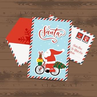 創造的なクリスマスの手紙