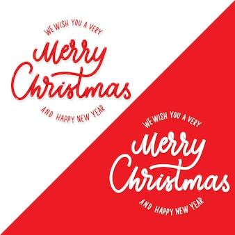 非常にメリークリスマスと新年あけましておめでとうございますレタリングを願っています。