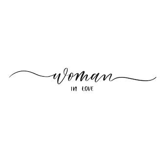 愛書道碑文の女性。