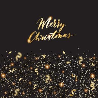 メリークリスマス。黄金の紙吹雪、グリーティングカードと休日のバナー。ゴールドクリスマスポスターベクトルイラスト。