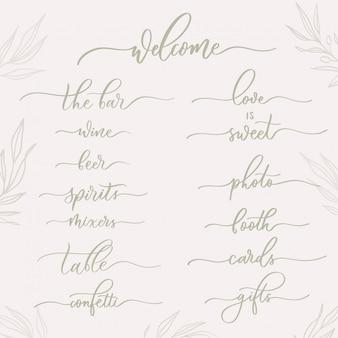 Свадебные каллиграфические надписи