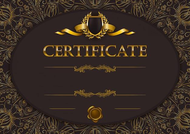 証明書、卒業証書のエレガントなテンプレート