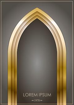 金のアラビアのアーチ