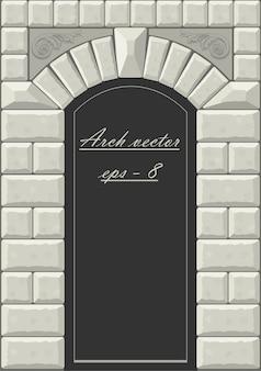Классическая арка из высеченного камня