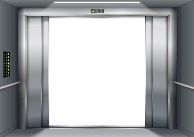 エレベーターのドアを開ける