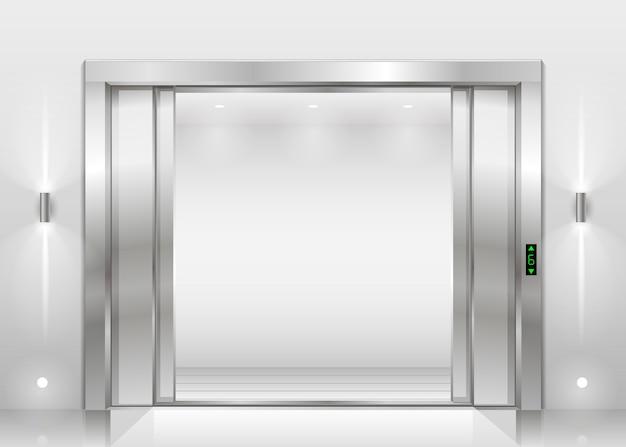 エレベーターの扉を開く