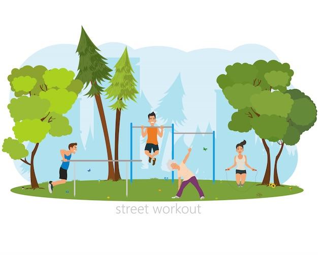 Люди занимаются спортом на открытом воздухе.