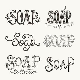 石鹸のレタリング