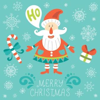 サンタクロースとクリスマスのグリーティングカード