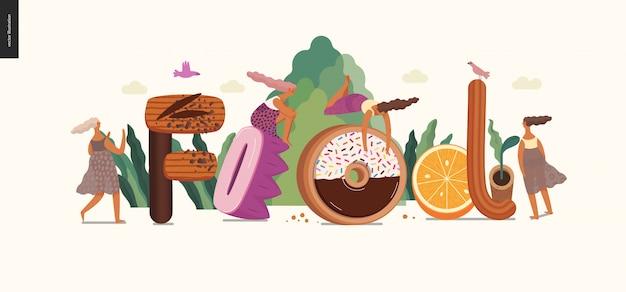 単語「食品」とデザートの誘惑フォント