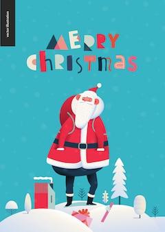 立っているサンタクロース-クリスマスと新年のグリーティングカード