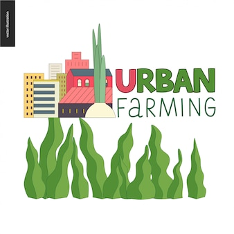 都市農業および園芸のロゴ