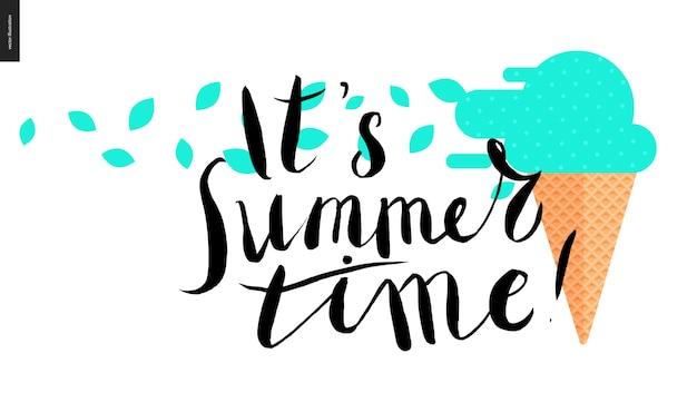 Время лета