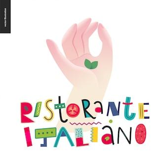イタリアンレストランのレタリング