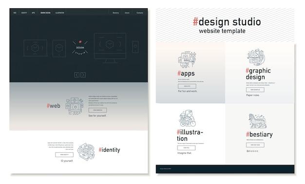 デザインスタジオのウェブサイトフラット現代的なテンプレート