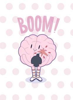 ベクトルアウトラインフラット漫画イラスト入り脳のポスター