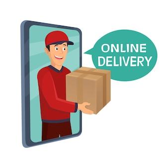 大きな箱を持つの若い男宅配便配達サービス