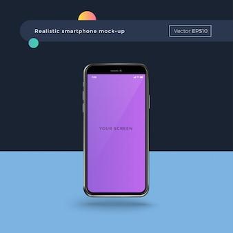 空白の画面を持つ現実的なスマートフォン