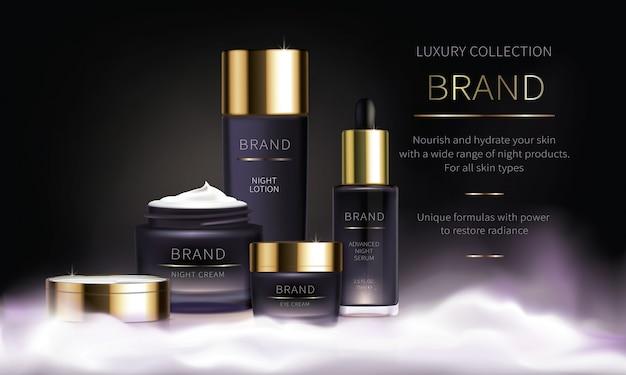 顔のスキンケアのための夜の化粧品シリーズ