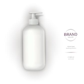 Белая пластиковая бутылка с дозатором