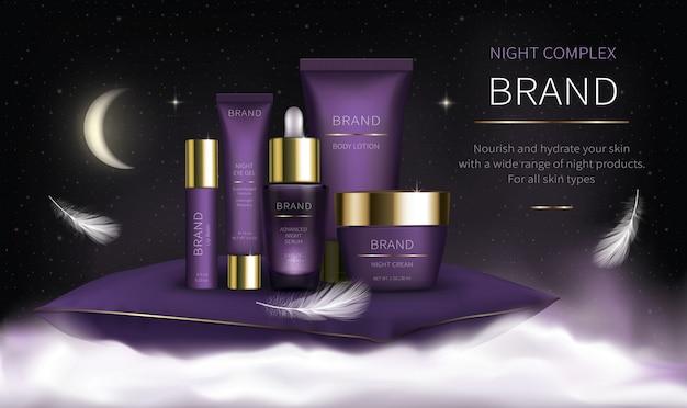 Ночная косметическая серия для ухода за кожей лица