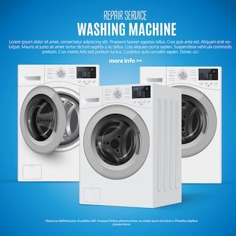 青色の背景に現実的なベクトルの洗濯機。