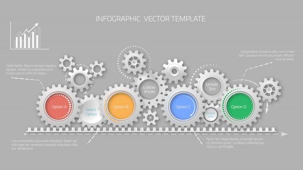 Концепция временной шкалы с элементами передач