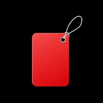 赤ラベル。販売促進、低価格での提供。
