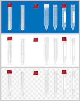 分析用の滅菌容器
