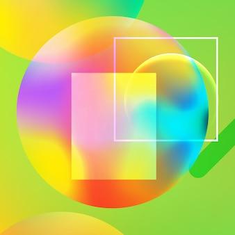 抽象的な背景最小限の幾何学的デザイン。
