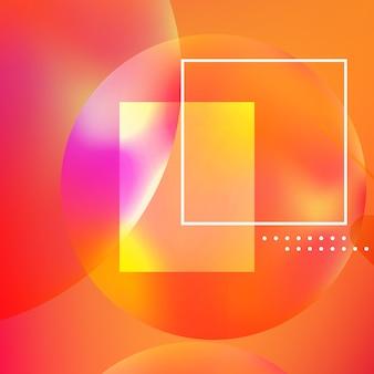 Абстрактный фон минимальный геометрический дизайн.