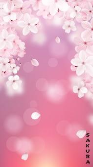 繊細な花柄。