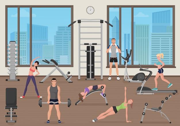 Люди тренируются в тренажерном зале