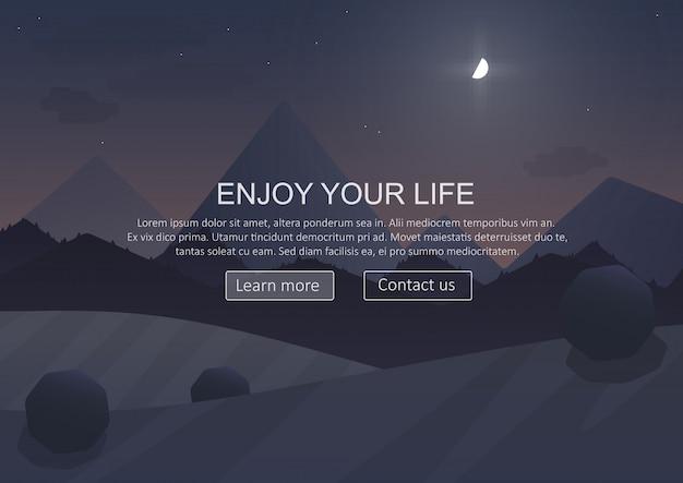 Ночной мультфильм горный пейзаж