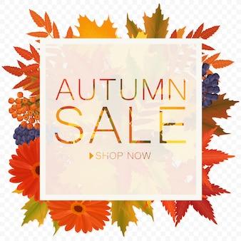Осенняя распродажа скидка баннер