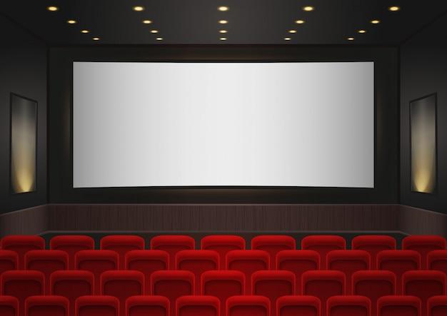 映画館の映画館のインテリア
