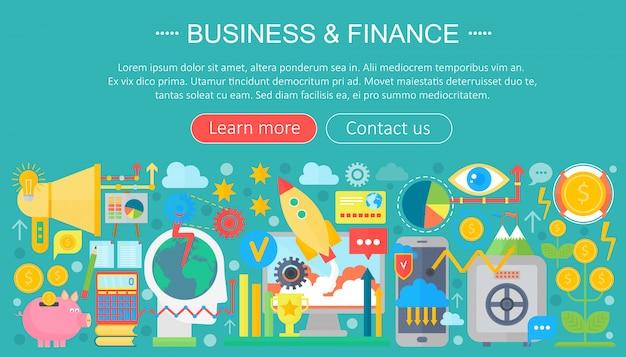 ビジネスと金融のフラットアイコンのコンセプト