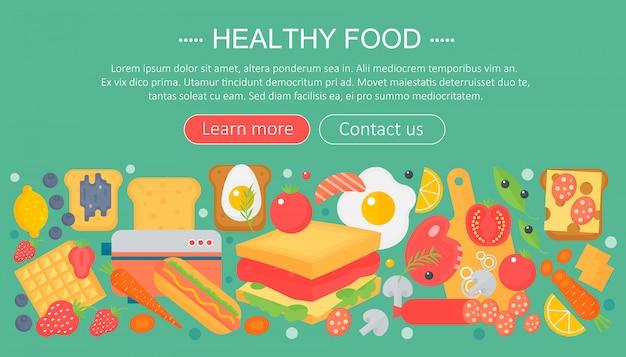 健康食品のインフォグラフィックテンプレートデザイン