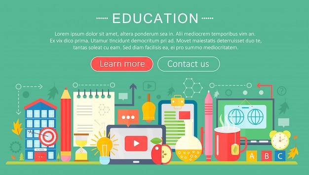 オンライン教育のインフォグラフィックテンプレートデザイン