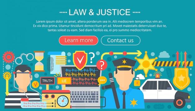 法と正義のインフォグラフィックテンプレートデザイン