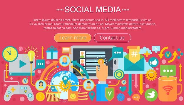 ソーシャルメディアインフォグラフィックテンプレートデザイン