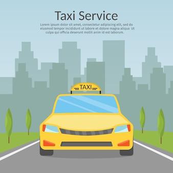 タクシーの運転手がスマートフォンサービスを呼び出す市フラットスタイルの図