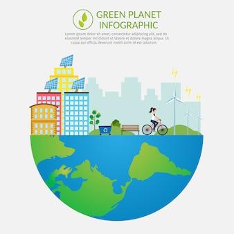 生態インフォグラフィックベクトル要素図環境汚染。都市生活の背景を設定します。