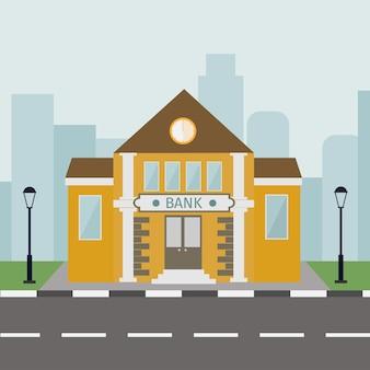 Плоская векторная иллюстрация фондовое здание