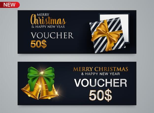 Шаблон подарочного ваучера на рождественский и новогодний скидочный купон