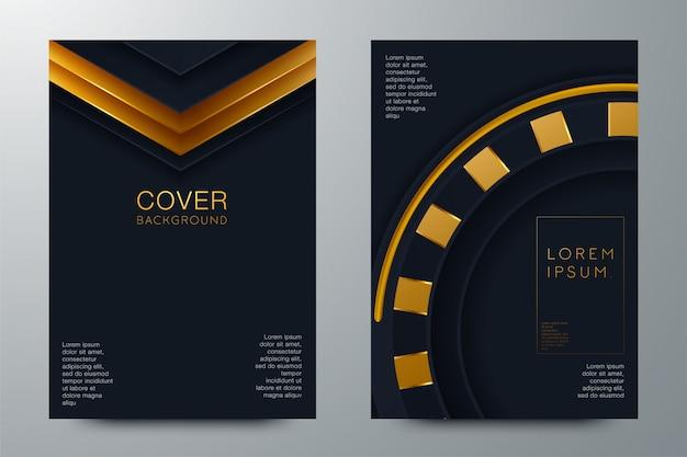 エレガントなパンフレット、カード、背景、カバーのセット